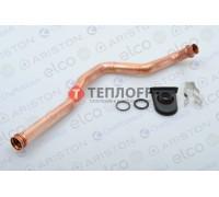 Трубка подачи теплоносителя Ariston 65106309