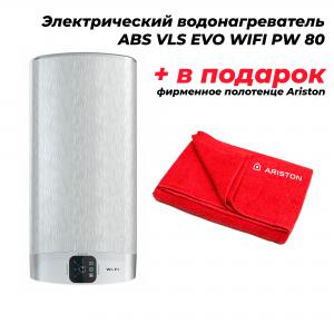 Электрический водонагреватель Ariston ABS VLS EVO WI-FI 80 + фирменное полотенце (в подарок)