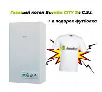 Настенный газовый котёл Beretta CITY 24 CSI + фирменная футболка Beretta (в подарок)