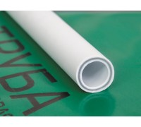 Труба PPR стекловолокно 63x8,6  PN20 , 4м, белый, РТП (20/5)