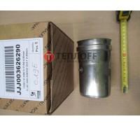 Труба дымовая внутренняя Baxi 3626290
