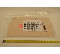 Термоизоляционная панель передняя Baxi 5213360
