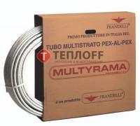 Prandelli Multyrama 26х3,0
